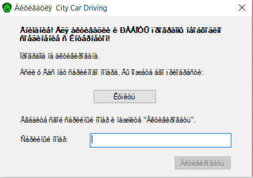 City Car Driving Topic Can Anyone Help Me 1 1